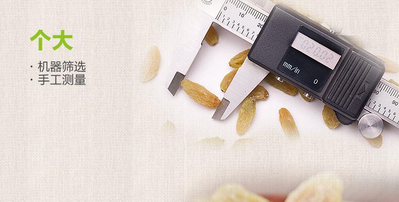 【西域美农_树上黄葡萄干500g】新疆特产吐鲁番提子干果零食 热销商品 第8张