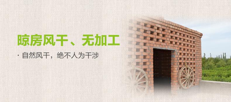 【西域美农_树上黄葡萄干500g】新疆特产吐鲁番提子干果零食 热销商品 第11张